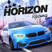 Racing Horizon ikon