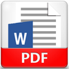 Word To PDF Converter ikon