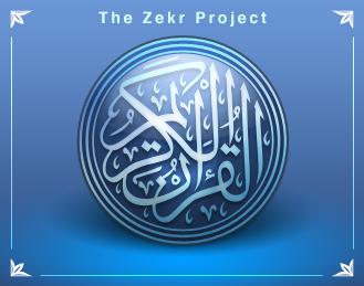 Zekr ikon