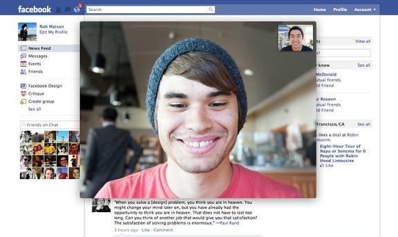 Facebook Görüntülü Programı 1